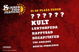 Płock Wydarzenie Festiwal Summer Fall Festival 2019: Płock, Plaża